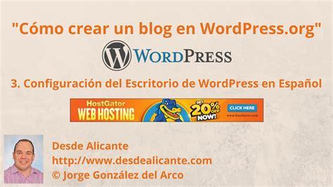 Crear un blog con WordPress  3/3 : Configuración del ...