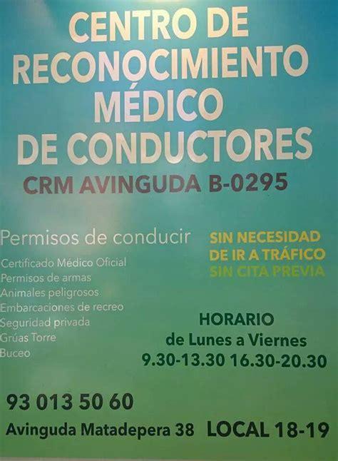 CRM Avinguda   EnjoySabadell.com