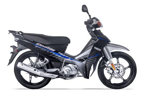 Crypton T110 2020 | Motos Yamaha | Precio $ 1,629 | Somos ...