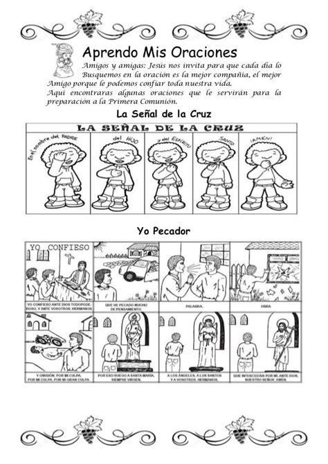 Cuadernillo mi primera comunion 2013 | Versículos de la ...