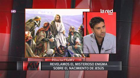 ¿Cuál es la fecha real del nacimiento de Jesús?   YouTube