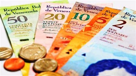 ¿Cuál es la moneda de Venezuela?   Venezuela mi país