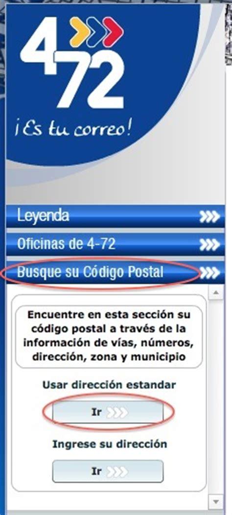 ¿Cuál es mi código postal en Colombia? Averígualo aquí