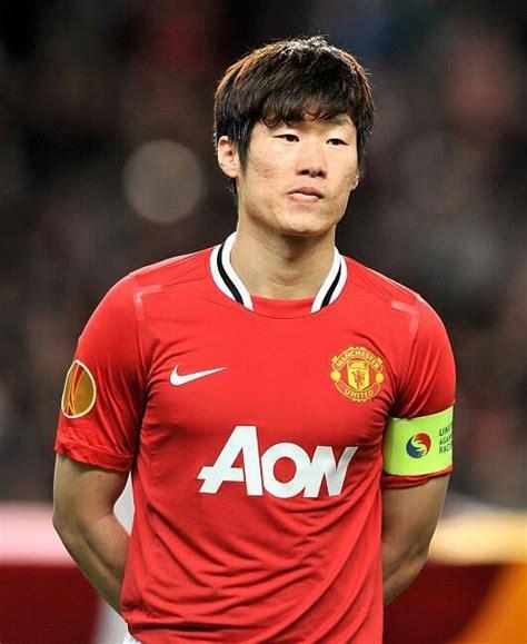 ¿Cuánto mide Park Ji Sung?