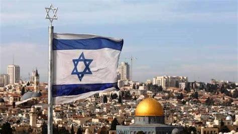 ¿Cuántos años ha cumplido el Estado de Israel?