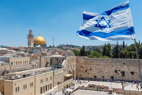 ¿Cuántos habitantes tiene Israel en vísperas del año 2020?