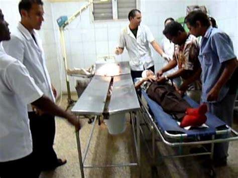 Cuba Calixto Garcia Hospital Emergency Room   YouTube