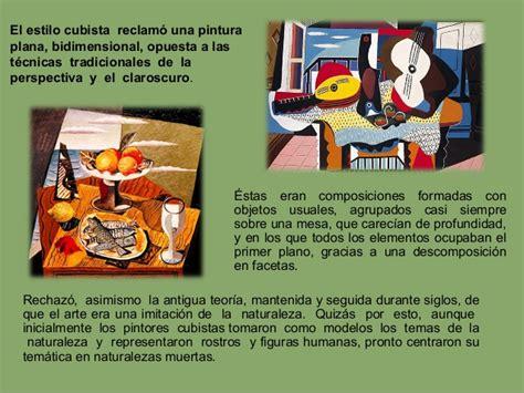 Cubismo   Historia del Diseño