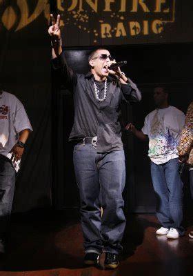 Cultura Reggaeton: julio 2008
