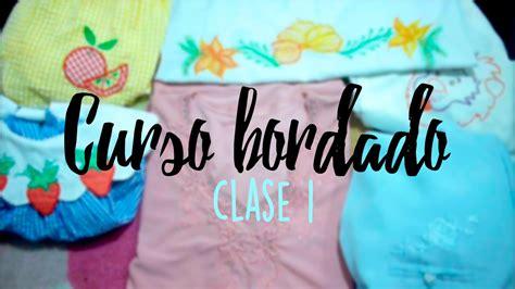 CURSO BORDADO CON MAQUINA DE COSER. | CLASE 1.   YouTube