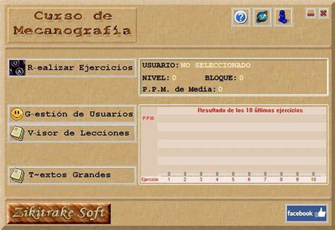 Curso de Mecanografía 10 2.9b   Descargar para PC Gratis