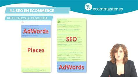 Curso de SEO para Ecommerce 1/5   YouTube