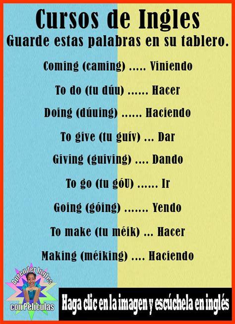 Cursos de ingles, Palabras básicas en inglés y español ...