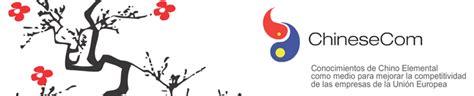 Cursos gratis de chino online   IDIOMAS GRATIS