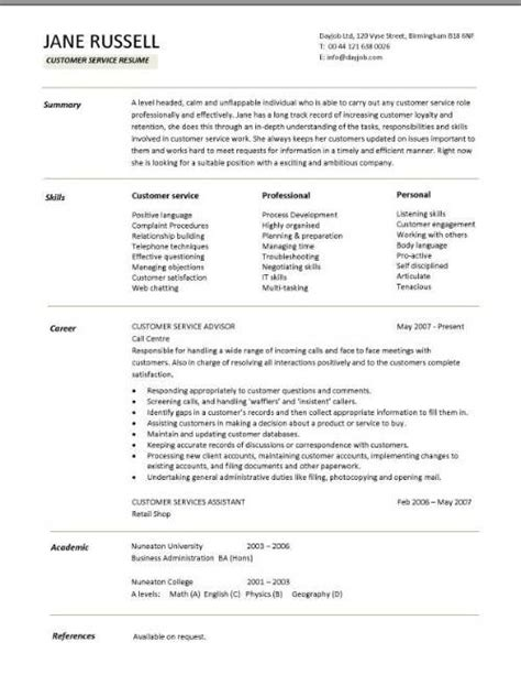 Customer Service Resume Skills | Sample resume templates ...