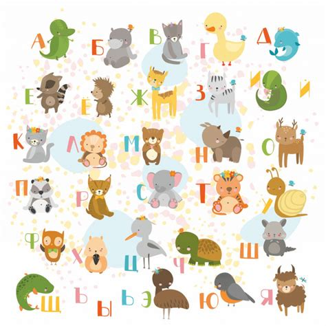 Cute animal alphabet | Free Vector