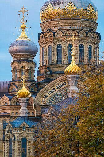 D10102018 | San petersburgo, Monumentos del mundo y San ...