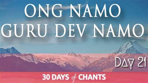 Day 21 | Ong Namo Guru Dev Namo   Meditative Mind