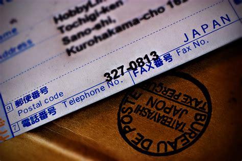 De todo un poco: Como Saber tu codigo postal