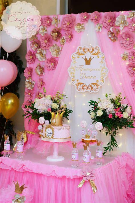 Decoracion de fiesta de corona de princesa