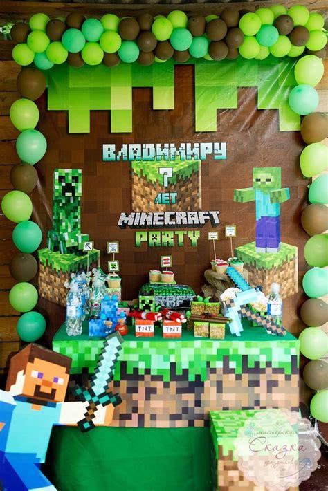 Decoracion de minecraft para fiesta | Piñata de minecraft ...