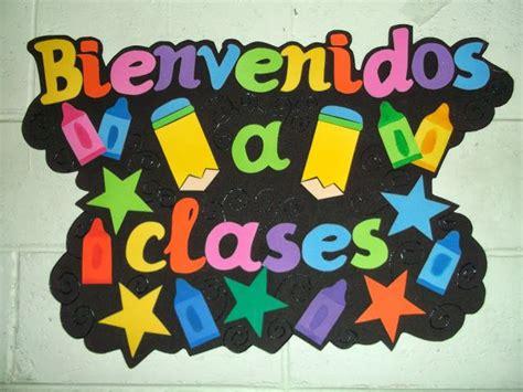 DECORACIONES INFANTILES THE TEACHER: LETRERO DE ...