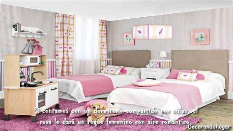 Decorar Dormitorio de niña de color Rosado | Decoración ...