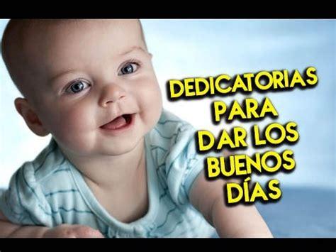 Dedicatorias para dar los Buenos Días | Etiquetate.net ...