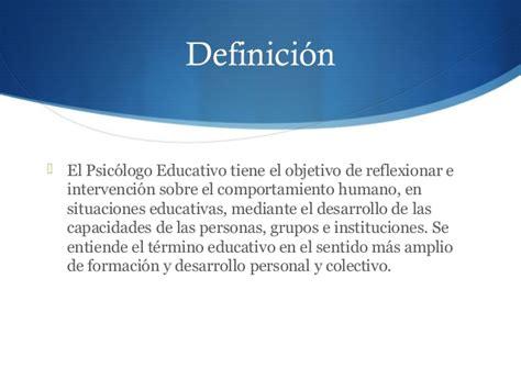 Definicio n psicologia educativa sesión 2