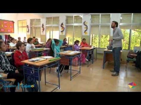 Del flamenco a todas las Músicas. Educación Primaria   YouTube