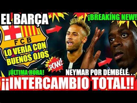 DEMBÉLÉ por NEYMAR al BARÇA...!!! ¡ÚLTIMA HORA! FC ...