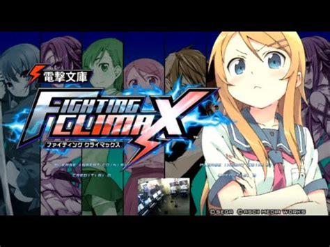 Dengeki Bunko Fighting Climax   Juego de lucha con ...