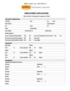 Denny s Online Job Application | Online Application