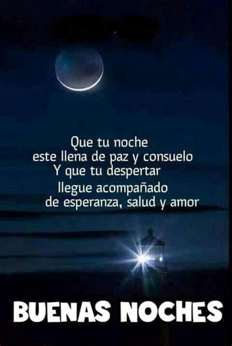 Descansa, dulces sueños ️ | Buenas noches frases, Buenas ...