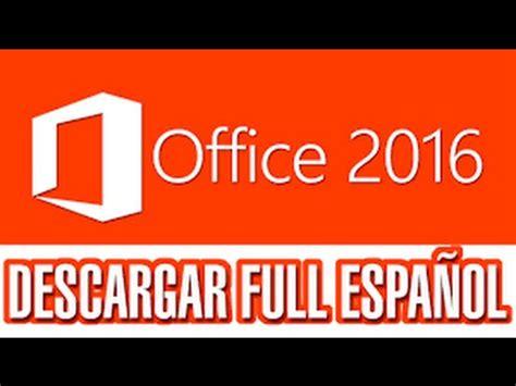 Descargar e Instalar Office 2016 Professional Plus en ...