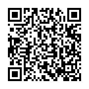 Descargar la CIF Cedula de Identificacion del SAT con CBB ...