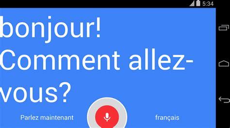 Descargar Traductor de Google gratis y conoce todos los ...