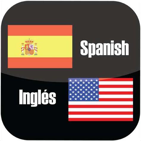 Descargar Traductor Inglés Español Gratis | Mira Cómo Hacerlo