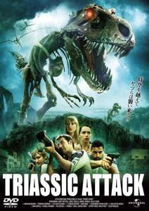 Descargar Triassic Attack Español Latino DVDRip Online Gratis