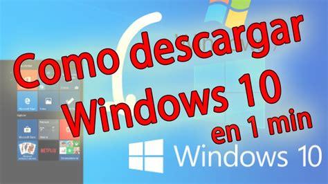 Descargar windows 10 español en un minuto   YouTube