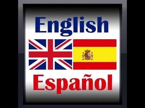 DESCARGAR WORD MAGIC TRADUCTOR DE INGLES A ESPAÑOL 1LINK ...