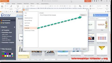 Descargar WPS Office 2016 10.2.0.5820 Premium Español ...