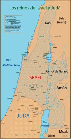 DESCRIPCIÓN DEL REINO DIVIDIDO   El reino dividido de Israel
