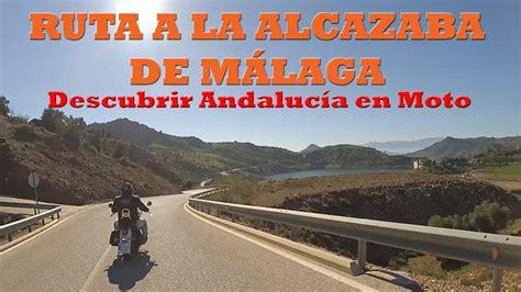 DESCUBRIR ANDALUCÍA EN MOTO: RUTA A LA ALCAZABA DE MÁLAGA ...