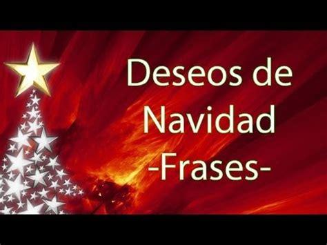Deseos de Navidad Frases   YouTube