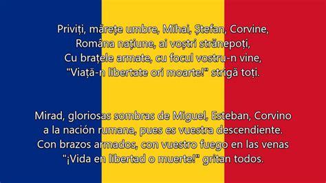 Deșteaptă te, române   Himno nacional de Rumania  letra ...