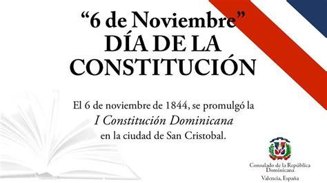 Día de la Constitución Dominicana   Centro Cultural Juan Bosch