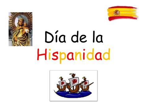 Día de la hispanidad  1