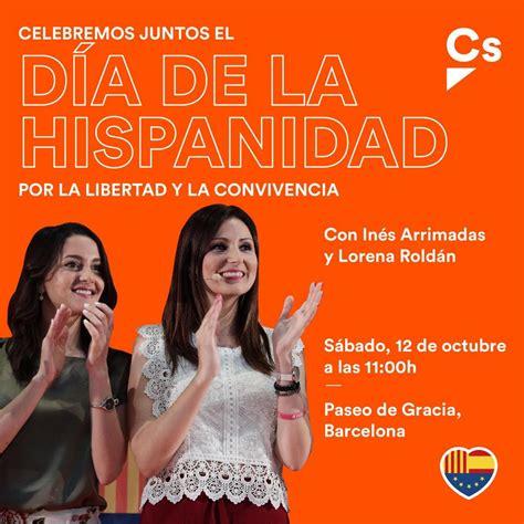 Día de la Hispanidad 12/10/2019 Cs Celebremos juntos el ...