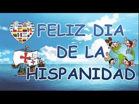 Dia de la Hispanidad 12 de octubre   YouTube
